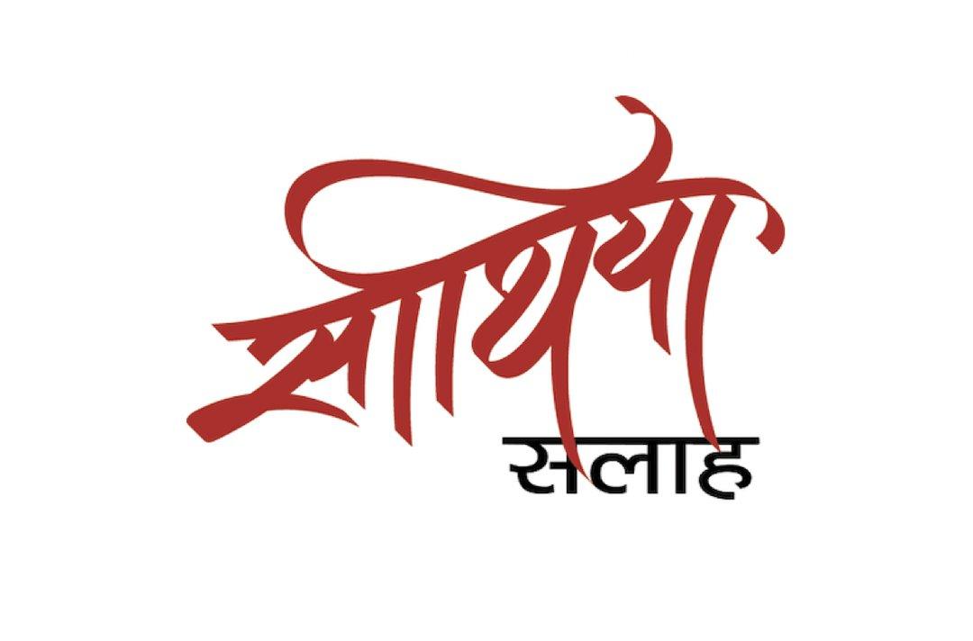 Saathiya Salah  |  Health app