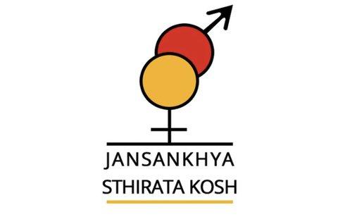 Jansankhya Sthirtha Kosh  |  Health Helpline