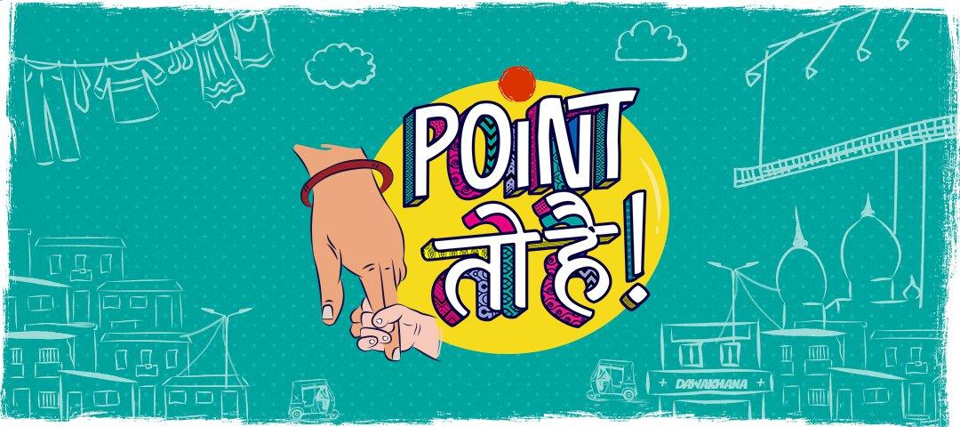 Point Toh Hai